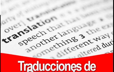 Algunos errores que NO se deben hacer en Traducciones de Documentos